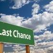 última chance verde estrada sinal — Foto Stock