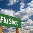 Flu Shot Green Road Sign — Stock Photo #19296007