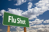Flu Shot Green Road Sign — Photo