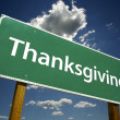Thanksgiving Road Sign with dramatic clo — Stock Photo #2329257