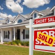 Sold Short Sale Real Estate Sign, House — Stock Photo #2806818