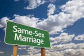 Same-Sex Marriage Green Road Sign and Clouds — Stock Photo