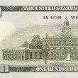 Back Left Half of the New One Hundred Dollar Bill — Photo