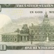 Back Left Half of the New One Hundred Dollar Bill — Zdjęcie stockowe
