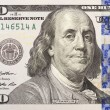 Left Half of the New One Hundred Dollar Bill — Stock Photo