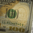 Close Up Watermark on New U.S. One Hundred Dollar Bill — Stock Photo