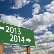 2013, 2014 Green Road Sign Over Clouds — Stock Photo
