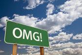 OMG! Green Road Sign Over Sky — Stok fotoğraf