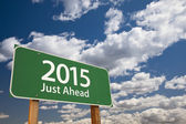 2015 Just Ahead Green Road Sign Over Clouds and Sky — Stock Photo