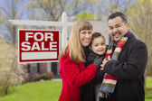Mixed Race Family, Home and For Sale Real Estate Sign — Stock Photo