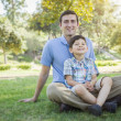 Handsome Mixed Race Father and Son Park Portrait — Stock Photo #46005389