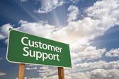 Customer Support Green Road Sign — Stock Photo