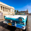 Classic Ford near the Capitol building in Cuba — Stock Photo #12624394