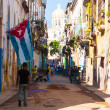 Street scene with in Old Havana — Stock Photo #12759232