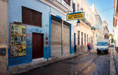 The famous Bodeguita del Medio in Havana — Stock Photo