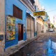 Stock Photo: Famous Bodeguitdel Medio in Havana