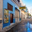 Stock Photo: The famous Bodeguita del Medio in Havana