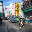 Urban scene in a well known street in Havana — Stock Photo #12822078