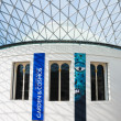 Interior of the British Museum In London — Stock Photo #13472611