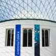 Interior of the British Museum In London - Stock Photo