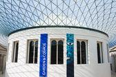 Interior of the British Museum In London — Stock Photo