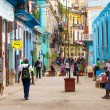 Street in Havana with and old buildings — Stock Photo #17351661
