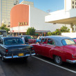 And traffic in downtown Havana — Stok fotoğraf