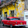 Vintage american car in Havana — Foto Stock