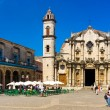 Stock Photo: Tourists at Cathedral Square in Havana