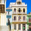 Stock Photo: Typical colorful buildings in Old Havana