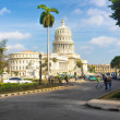 And traffic near the Capitol in Havana — Stock Photo #23485203