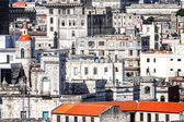 Old decaying buildings in Havana — Stock Photo