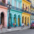 Stock Photo: Typical street scene in Old Havana