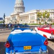 Stock Photo: Antique convertible Ford near the Capitol in Havana