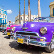 Several classic american cars in Havana — Foto Stock