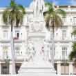 Stock Photo: Jose Marti monument on Central Park of Havana