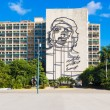 The Che Guevara Monument in Havana — Stock Photo #35925515