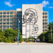 The Che Guevara Monument in Havana — Stock Photo