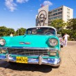 Old american car in the Revolution Squarein Havana — Stock Photo