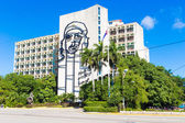 The Che Guevara Monument in Havana — Stock Photo