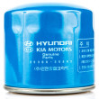 Hyundai-Kiinternal combustion engine oil filter — Stock Photo #38009845