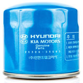 Hyundai-Kia internal combustion engine oil filter — Stock Photo