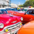 Colorful group of classic american cars in Havana — Stock Photo #43654849