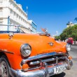 Vintage classic american car in Old Havana — Stock Photo