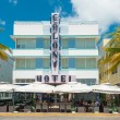 Art Deco architecture at Ocean Drive in South Beach, Miami — Stock Photo #47175213