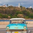 Classic american car parked in Old Havana — Stock Photo #9926496
