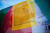 Prayer flags fluttering from the largest stupa in Nepal, which sits amid a significant Buddhist population — Stock Photo