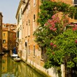 Romantic canal in Venice. — Stock Photo #17645989
