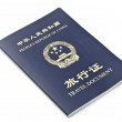 China Travel Document — Stock Photo