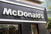 McDonald's Shop Closeup — Stock Photo
